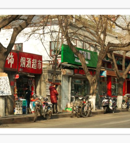 Beijing Streets - 2 © Sticker