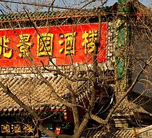 Beijing Streets And Signs © by © Hany G. Jadaa © Prince John Photography