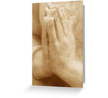 Hands In Prayer Greeting Card