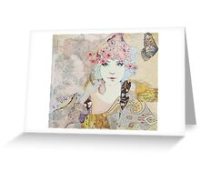 In Your Eyes Greeting Card