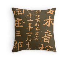 Broome Pearling Heritage Throw Pillow