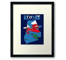 Pig Hero Framed Print