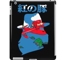 Pig Hero iPad Case/Skin