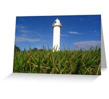 Yamba Lighthouse Greeting Card