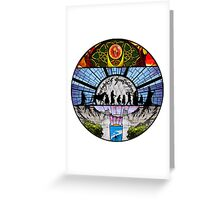 LOTR - Stained Glass Greeting Card