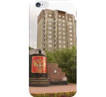Kursk  iPhone Case/Skin