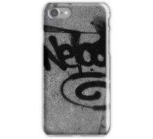 Graffiti Sidewalks iPhone Case/Skin