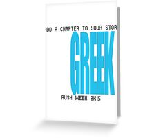 Add a Chapter to Your Story Greeting Card