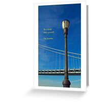 Be a lamp unto yourself. Greeting Card
