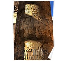 Papyrus Columns Poster