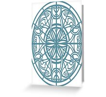 Clear Sphere #1 Greeting Card