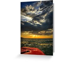 My sunset Greeting Card