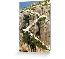 Zigzag Steps Greeting Card
