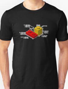 LEGO Dimensions Unisex T-Shirt