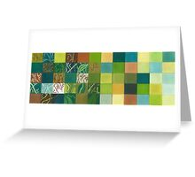 Euca Abstract Greeting Card