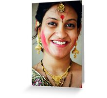 Beauty - Reflection of Inner Self Greeting Card