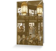 The Heavenly Lotus Tea House Greeting Card