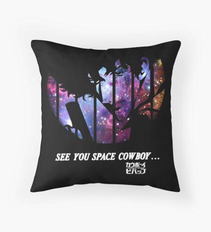 Cowboy Bebop - Nebula Throw Pillow