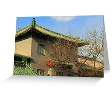 A Side Street Penthouse In Beijing - 1 ©  Greeting Card