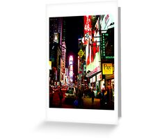 Night in the City I Greeting Card