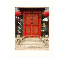 Chinese red door Art Print