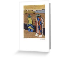 Herd Boys Greeting Card