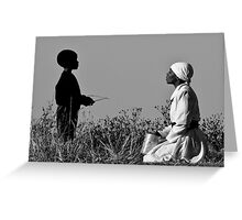 African Prayer Greeting Card