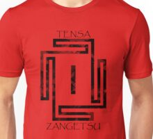 Bleach Ichigo Tensa Zangetsu Distressed Guard Unisex T-Shirt
