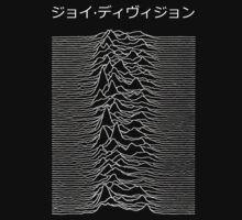 Joy Division (Japanese) T-Shirt