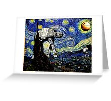 Starry Night versus the Empire Greeting Card