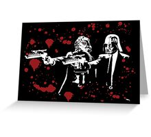 "Darth Vader - Say ""What"" Again! Version 2 (Blood Splatter) Greeting Card"