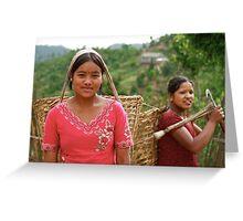 Nepali Girls Greeting Card