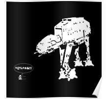 R2D2 - RUN! AT-AT Version Poster