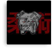 Jiu Jitsu Bulldog (transparent) Canvas Print