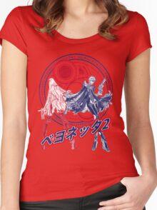 Bayonetta 2 Women's Fitted Scoop T-Shirt
