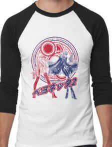 Bayonetta 2 Men's Baseball ¾ T-Shirt