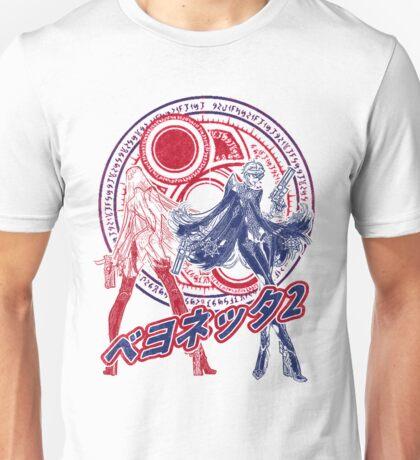 Bayonetta 2 Unisex T-Shirt