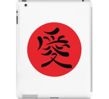 Japanese Love Kanji iPad Case/Skin