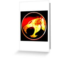 Spirit Of The Thundercats Greeting Card
