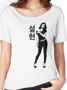 Seolhyun Women's Relaxed Fit T-Shirt