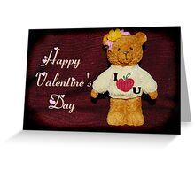 Valentine's Day Card - Teddy Bear Loves You Greeting Card