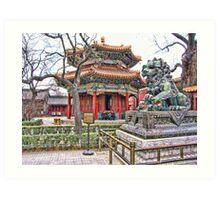 Temple, Beijing, China Art Print