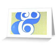 Ampersand - Solar Plate Print Making Greeting Card
