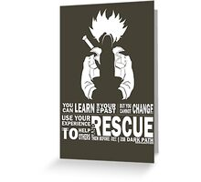 Future Trunks - Rescue Greeting Card