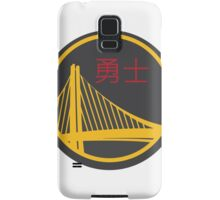 Golden State Warriors - Chinese New Year Samsung Galaxy Case/Skin