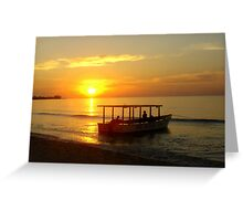 Jamaican Sunset from Negril Greeting Card
