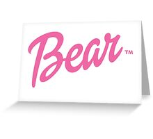 Bear TM Greeting Card
