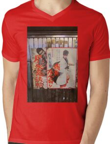 Tokyo Vintage Japanese Movie Posters under Yurakucho Railway Line Bridge Mens V-Neck T-Shirt
