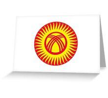 Kyrgyzstan Air Force - Roundel Greeting Card