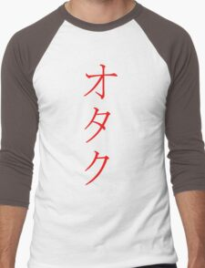 Otaku in Kanji Men's Baseball ¾ T-Shirt